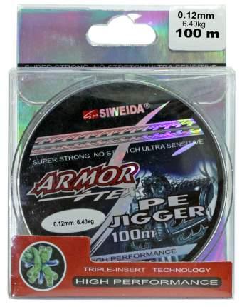 Леска плетеная Siweida Armor 100 м серая 0,12 мм