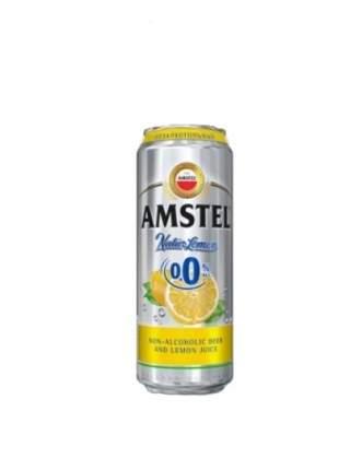 Пиво безалкогольное Amstel natur lemon 0.45 л в банке