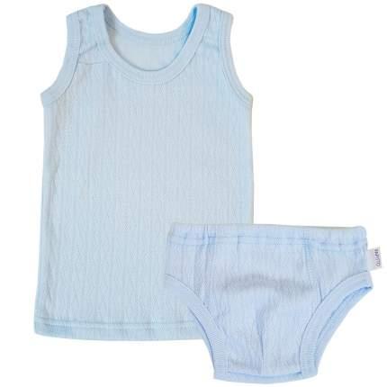 Комплект белья Папитто для мальчика ажур голубой И61-116 р.28-98