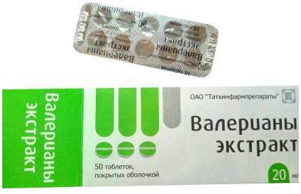 Валерианы экстракт таблетки, покрытые оболочкой 0,02 г 50 шт. Татхимфармпрепараты