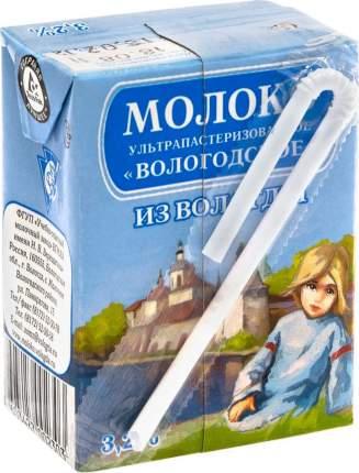 Молоко Вологодское ультрапастеризованное 3.2% 200 мл