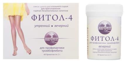 Фитосбор Алфит фитол-4 тромбофлебитный 60 брикетов х 2 г