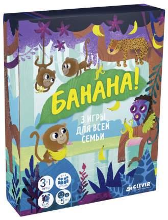 Семейная настольная игра Клевер-Медиа-Групп Время играть Банана