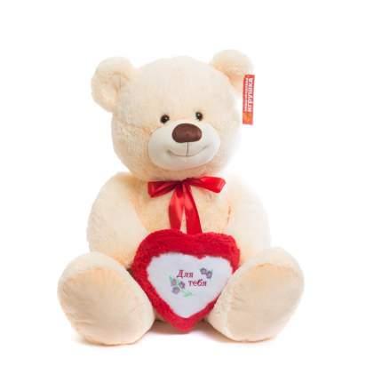 Мягкая игрушка Мишка большой с сердцем 85 см Нижегородская игрушка См-404-5