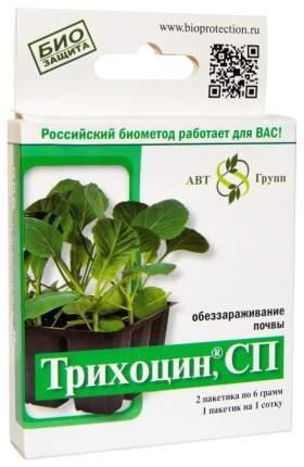 Трихоцин СП 12 г Агробиотехнология
