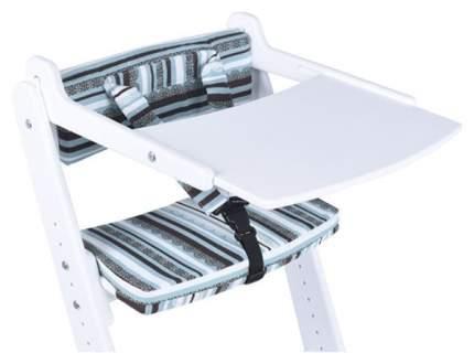 Столик для стула Конек Горбунек с аксессуарами Белый/Полосатик