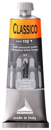 Масляная краска Maimeri Classico желтый прочный оранжевый 60 мл