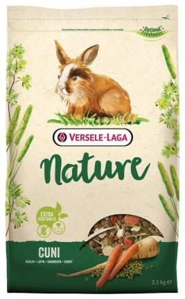 Сухой корм для грызунов Versele-Laga Nature Cuni 461403