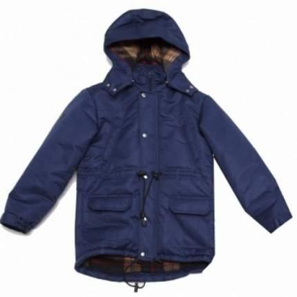 Куртка для подростка Bon&Bon 298.1 синяя Р.158