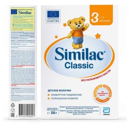 Молочная смесь Similac Classic 3 от года 300 г