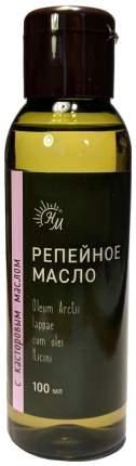 Масло Репейное с касторовым маслом 100мл