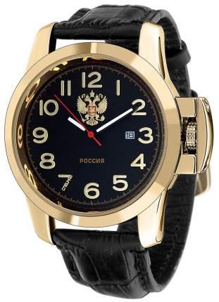 Наручные кварцевые часы Спецназ Атака С2959390-2115-300