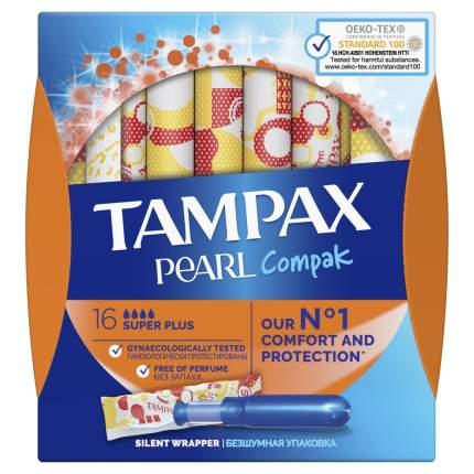 Тампоны Tampax Pearl Compak Super Plus с аппликатором, 16 шт