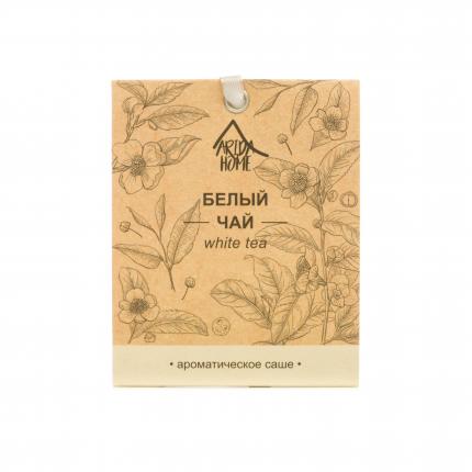 Ароматическое саше ARIDA HOME Белый чай АР 100-082