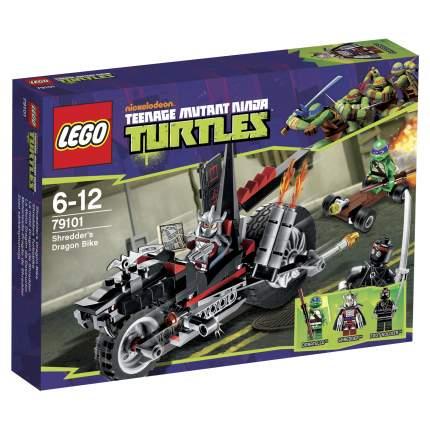 Конструктор LEGO Ninja Turtles Мотоцикл-дракон Шреддера (79101)