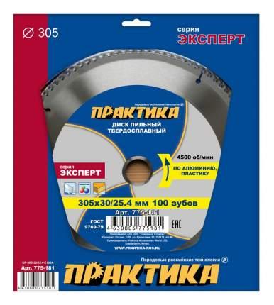 Диск по алюминию для дисковых пил Практика 775-181