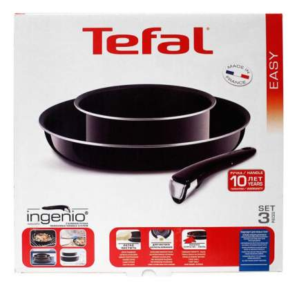 Набор сковород Tefal ingenio 3шт 22 и 26см
