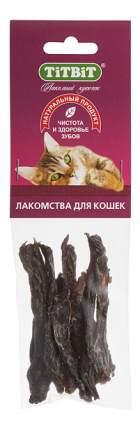 Лакомство для кошек TITBIT говяжье мясо, 16г