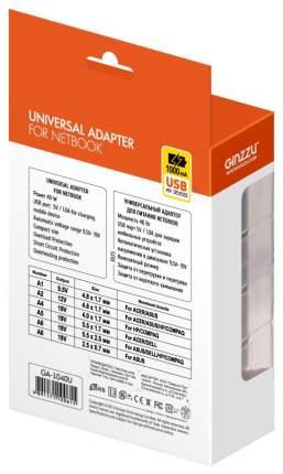 Адаптер питания Ginzzu GA-1040U (40W, AC220V) универсальный для ноутбука