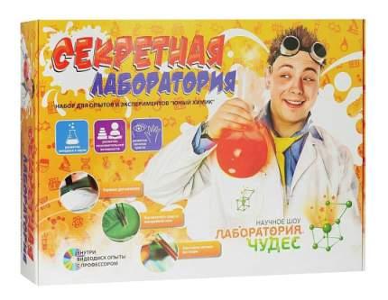 Набор для опытов Инновации для детей Секретная лаборатория