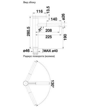 Смеситель для кухонной мойки Blanco LINEE-S 518444 песочный