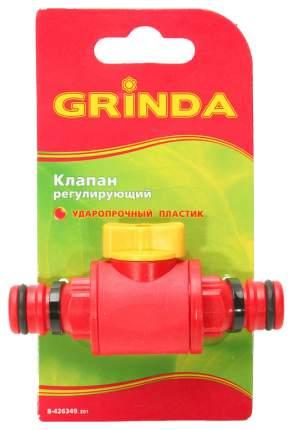 Клапан GRINDA