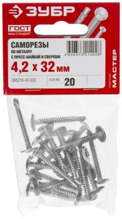 Саморезы Зубр 300216-42-032 PH2, 4,2х32 мм, 20шт