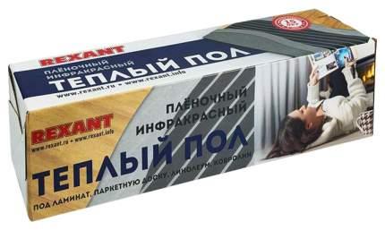 Инфракрасный теплый пол REXANT RXM 220-0 5-2