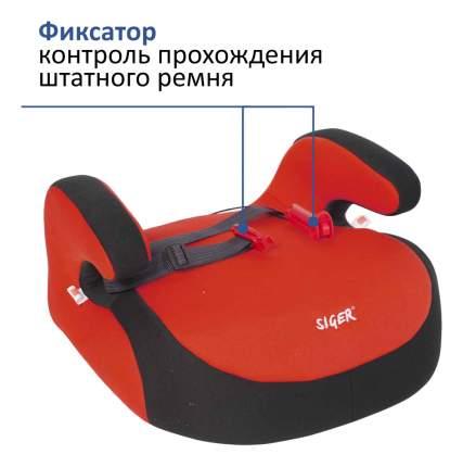 Бустер Красное 22-36 кг SIGER КРЕС0012