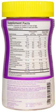 Витаминно-минеральный комплекс Solgar U-Cubes 60 табл. виноград, апельсин, вишня