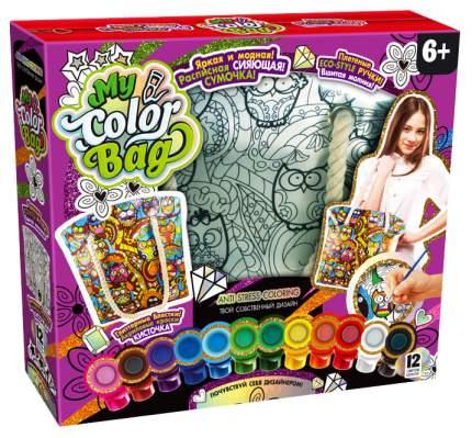 Набор для рисования Danko Toys My Color Bag сумка-раскраска Совы