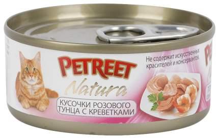 Консервы для кошек Petreet Natura, для стерилизованных, креветки, тунец, 6шт по 70г