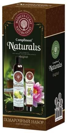 Подарочный набор Compliment Naturalis №703 Восстановление и тонус