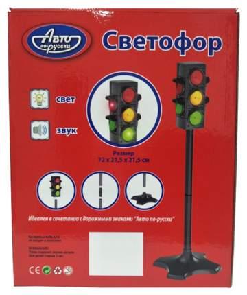 Игрушка Авто по-русски Светофор (свет, звук)