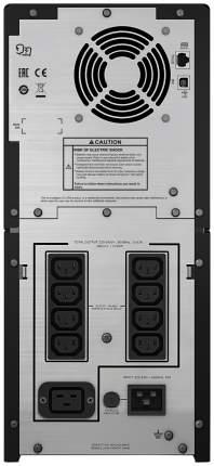 Источник бесперебойного питания APC SMC3000I-RS