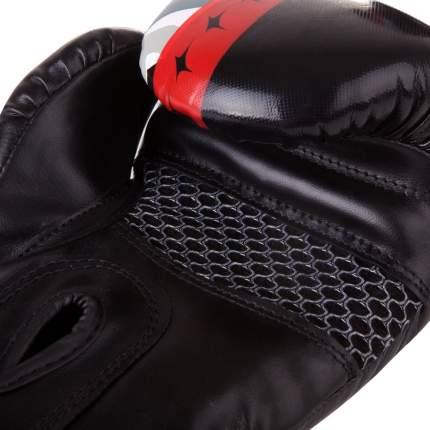 Боксерские перчатки БоецЪ BBG-06 камуфляж 8 унций