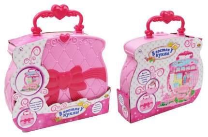 В гостях у куклы. Домик-сумка с куклой и аксессуарами