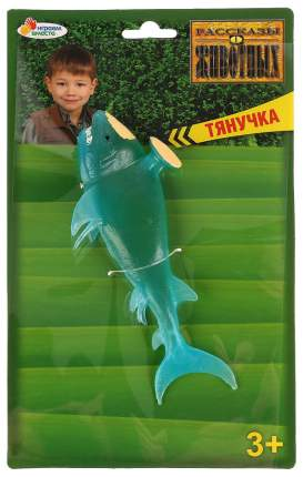 Игрушка-тянучка Играем Вместе Стетакант акула 17 см
