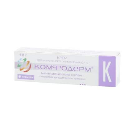 Комфодерм K комфодерм к крем 0,001 15 г