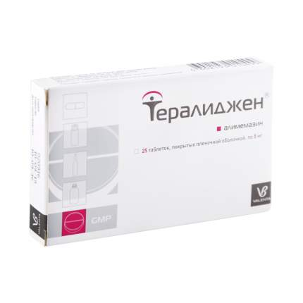 Тералиджен таблетки 5 мг 25 шт.