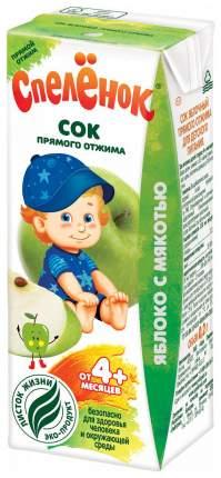 Сок Спеленок Яблоко с мякотью с 4 мес. 200 мл