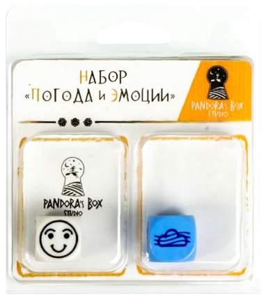 Кубики для настольных игр Pandora's Box Погода и эмоции 02DG310