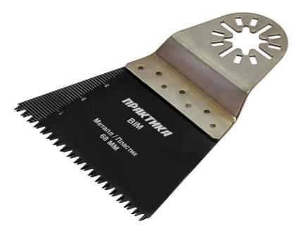 Насадка шлифмашина для многофункционального инструмента Практика 240-225