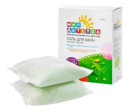 Соль для ванн детская Мир Детства с чередой 500 г