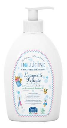 Натуральное средство для мытья детской посуды (bollicine) - 500 мл.
