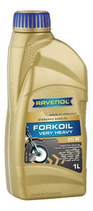 Гидравлическое масло RAVENOL Forkoil Very Heavy 20w 1л 1182106-001-01-999