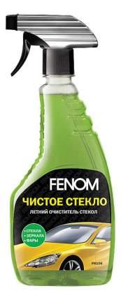 Очиститель для стекол Fenom Чистое Стекло FN106 0,48 л.