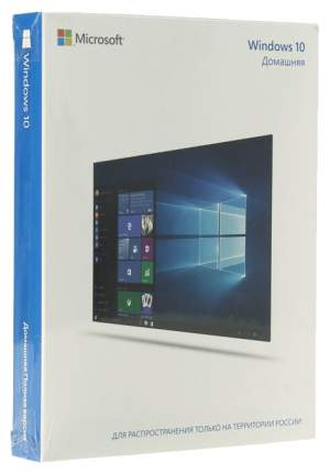 Операционная система Microsoft Windows 10 Home 32/64 bit Rus Only USB KW9-00253