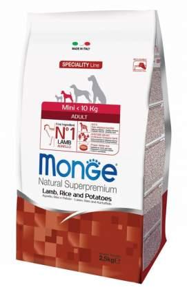 Сухой корм для собак Monge Speciality Mini, для мелких пород, ягненок, рис,картофель,2,5кг