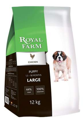 Сухой корм для щенков ROYAL FARM Puppy Large, для крупных пород, курица, 12кг